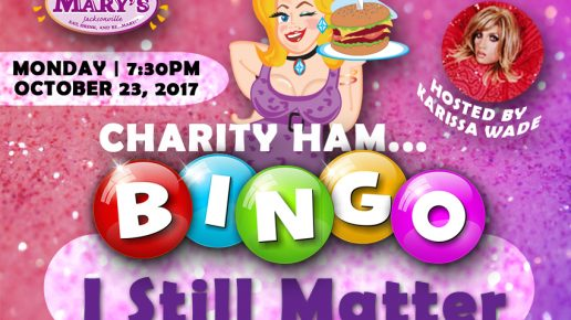 Hamburger Mary's Fundraiser